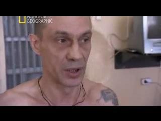 National Geografic - Взгляд изнутри. Самые страшные тюрьмы России