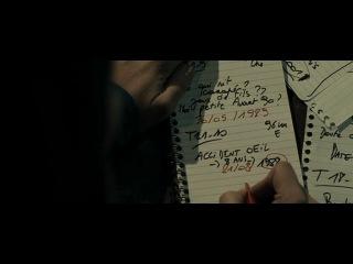 По ту сторону звука / Еcoute le temps (2006) детектив, триллер