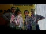 Со стены 7-Б Маквська школа под музыку Radio Record2012 - Aura Dione Feat. Rock Mafia - Friends (DJ Nejtrino &amp DJ Stranger Remix) - New июнь 2012. Picrolla