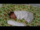 Моя принцесса под музыку Детские песенки - Папа у Вас ДОЧКА!!! ). Picrolla