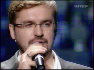 Олександр Пономарьов - Я так довго на тебе чекав