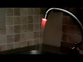 Насадка на кран с подсветкой без батарейки 350 руб