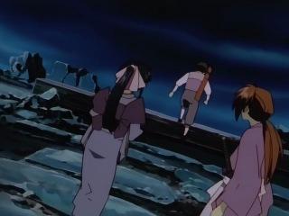 Самурай Икс (Бродяга Кэнсин) / Rurouni Kenshin / Серия 85