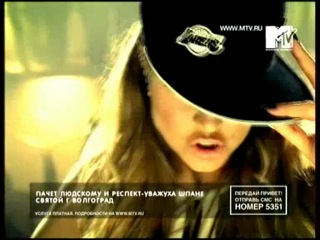 Nelly feat Fergie – Party People