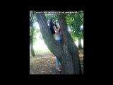 «Мои фотки» под музыку Mahir ft ElnurMexfi - Druq. Picrolla