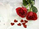 эти розы для тебя Любимая моя НАТАША.