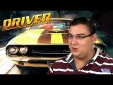 Driver San Francisco (Игромания - мнение Антона Логвина)