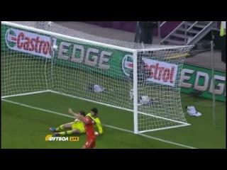 08.06.2012. ЕВРО-2012. Россия - Чехия 4:1