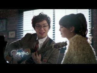 (Dream High OST) 2 - Hyorin & Jisoo - I'm in love Ep. 8 (рус.караоке)