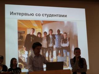 Ларккулла Школа межкультурного диалога 23.03.2012-1.04.2012