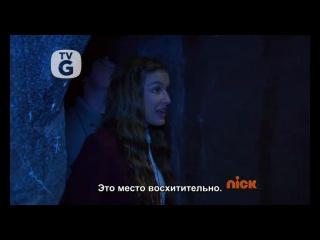 HOA / S02E13-14