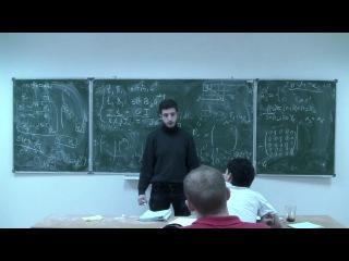 AGT-соответствие и связанные с ним сюжеты, А.А.Белавин 21-04-2011