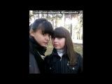 «День рождения сеструльки=)» под музыку Rihanna - We Found Love. Picrolla