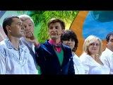 КВН. БАК-Соучастники - Приветствие. Летний кубок 2012. Гудков
