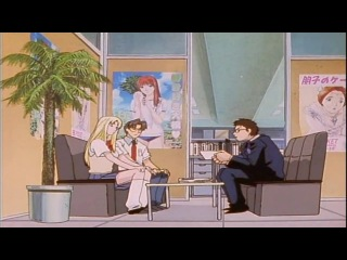Great Teacher Onizuka / Крутой учитель Онидзука - 28 серия [Дубляж]