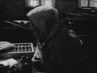 Наш честный хлеб / реж.Кира Муратова 1964