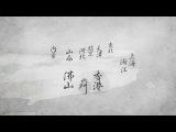 Путь Воина - фильм о фильме Вонга Кар-вая Великий Мастер (1 серия)