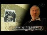 СССР. Обратный отсчет. Игра по-советски. Испытание юмором (2011)