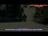 Прилив (Med Сezir) - 1-ый трейлер (с русскими субтитрами)