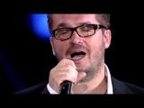 Олександр Пономарьов - Я люблю тільки тебе (Crimea Music Fest-2012)