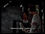 Каменный цветок (1946) Фильм Александра Лукича Птушко
