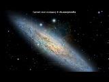 «Космос. Фото NASA. Самые редкие снимки» под музыку Милен Фармен - Калифорния. Picrolla