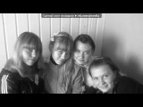 )))))))..... под музыку Discokontakt 6 - Dj-igor-fashion - Life Is Beautiful club RAЙ miX . Picrolla