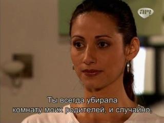 El Clon / Клон (2010) > 163 серия (рус. субтитры)