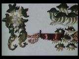 Голубой щенок (1976). Песня Рыбы-пилы (А.Градский)