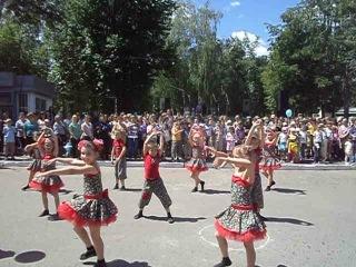 День защиты детей в Лебедине 01.06.2012.