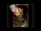 «ЛуЧшИе ПоДрУгИ:*» под музыку Неизвестный исполнитель - лучшие песни ссср подруги навеки =))) loс-dog ft mainstream one 888733 timo`shka люблю тебя как ангел бога.. песенка детская ю очень...люблю. саундтрек 4 arman hovanisyan lucina помним..любим..скорбим.. dj szatmari (wapos.ru) _stim axel jack . Picrolla
