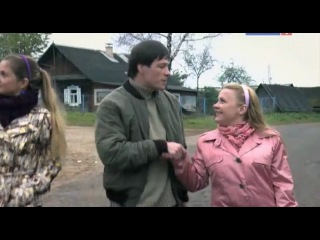 Тропинка вдоль реки (2011) серия 2