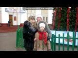 ждлор под музыку Аника Долински - С Днём Рожденья, Солнце. Picrolla