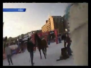 Соревнования по лыжному спуску среди ковбоев в США