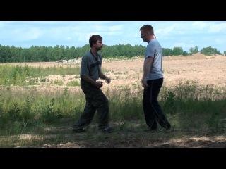 Русский стиль рукопашного боя (тренировка на природе)