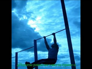[Mindiyarov Stepan]report delivery category Autumn 2012(Workout)