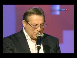 Геннадий Хазанов - Басня на концерте Яну Арлазорову