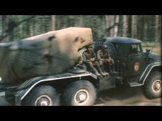 Сделано в СССР. Реактивная система залпового огня (БМ-21 ГРАД).