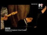 ДжаниRадари &amp Павел Воля - Самая лучшая песня!!!
