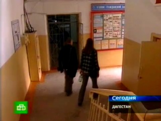 Американцы продали дом, чтобы изучать Аварский язык