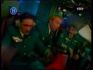 Журнал видео комиксов Каламбур Выпуск 29 ТНТ 2003