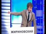 КВН Бомонд Выборы (2012)