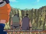 Наруто [ТВ-1] / Naruto TV [143 из 220]