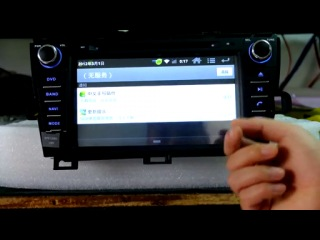 Pure Android 2.3.4 Car Media Player with GPS WIFI 3G DVD Radio pip TV