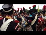 Имперский марш в исполнении сводного оркестра Великой Армии. Бородино 2.09.2012