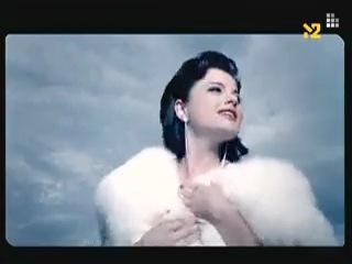 Наташа Королева - Сиреневый рай