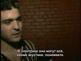 MTV Barewitness - Nirvana Unplugged (RUS SUB)