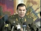 ЛеБедь:-Предатель:-Сдал свою победу Ельцину в 1996 году:-На Самом Деле ВыБоры 1996 Года Выиграл Зюганов:-Чистейшая Правда!