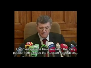Анна Политковская - Убита за правду о Путине. (Смотреть всем поклонникам маленькой,злобной твари по прозвищу