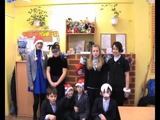 Новогоднее поздравление учителям от учеников 230 школы